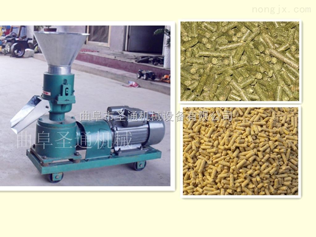 加厚钢板家禽养殖用饲料颗粒机 生物有机肥制粒机