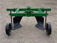 小型11马力手扶拖拉机带的起垄犁 开沟犁 包沟犁 培土犁
