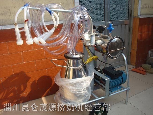 单桶式奶羊挤奶机