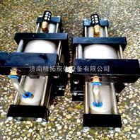 化工气体增压泵厂家