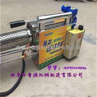 大棚果园弥雾机 背负式汽油弥雾机 优质弥雾机价格