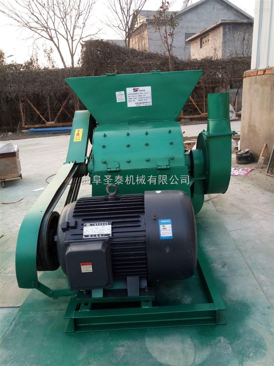 9FQ50-50-稻草粉碎机 秸秆粉碎机多少钱一台
