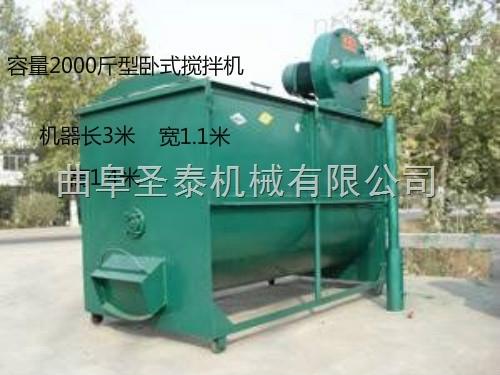ZL1000-饲料粉碎搅拌机 卧式粉碎搅拌机价格