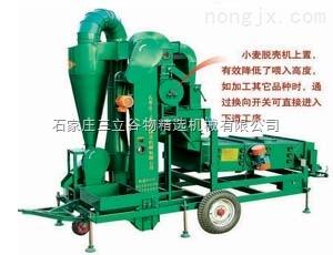 5XZC-7.5BXCA-小麦清选机