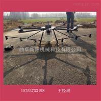 云南农药喷洒直升机 农用喷药飞机  上市