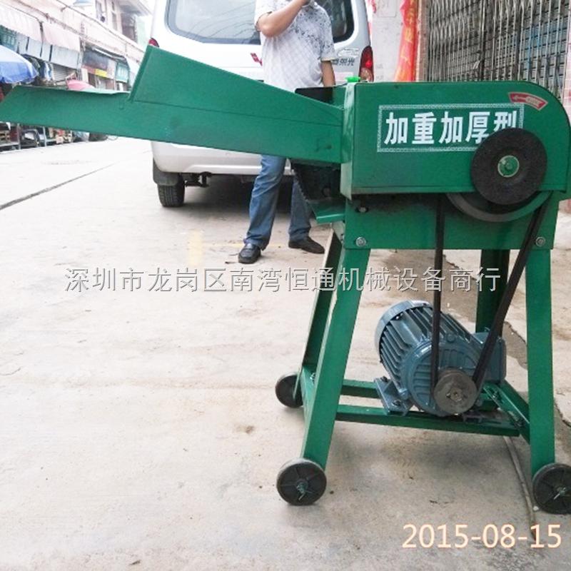 稻草杆玉米杆切碎机 家用型铡草机