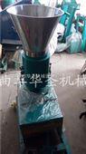 直传动平模颗粒机 耐磨高产颗粒机