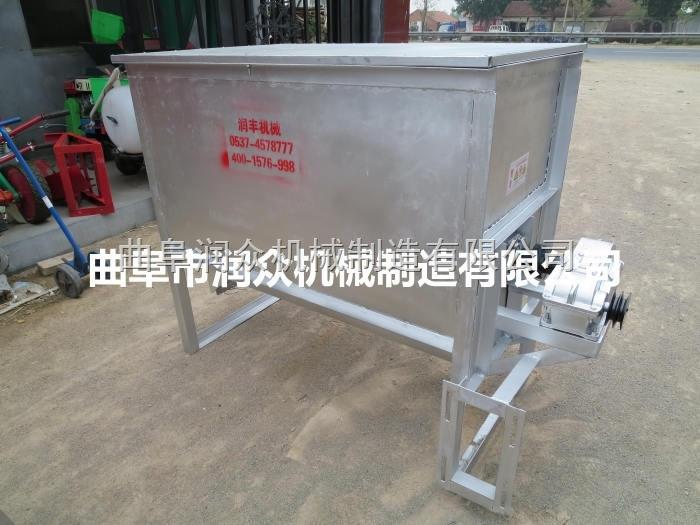RZ-WJ-1-养殖户饲料搅拌机 搅拌机型号