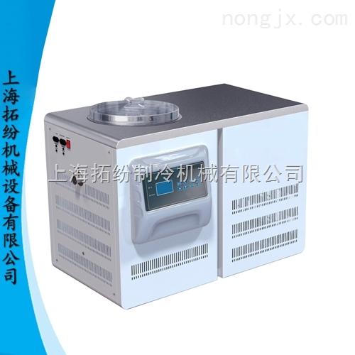 果蔬冷冻干燥机