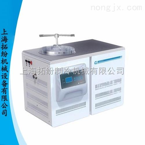 食品冻干机