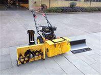 抛雪机价格 新款背负式吹雪机 高扬程抛雪机