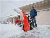 60厘米清扫宽度的抛雪机 大马力吹雪机规格 吹雪抛雪机