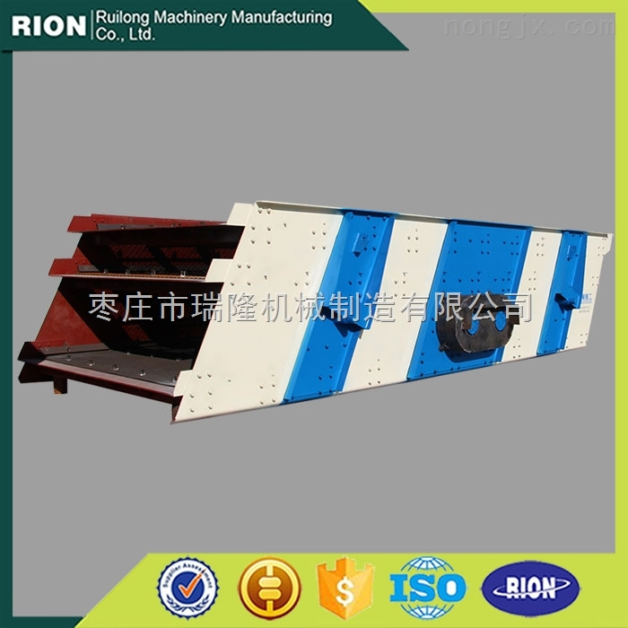 RL2680-山东圆振动筛_石料筛分设备_石料场振动筛_厂家价格