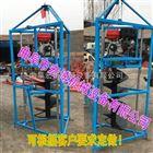 汽油挖坑机 便携式挖坑机 大棚立柱挖坑机