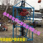 大直径挖坑机厂家 支架挖坑机 支架式挖坑机