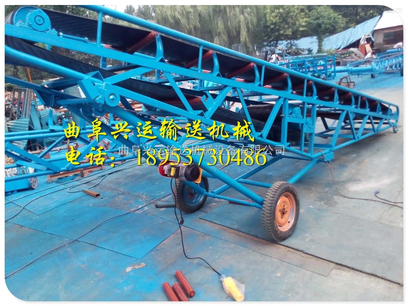 上料、装卸、送料通用输送机,移动式皮带输送机