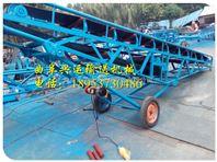 自动抛料入仓爬坡式输送机,自动装卸用传送带