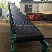 装卸车PVC皮带输送机