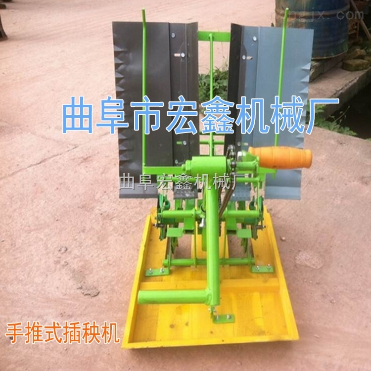 手推式水稻插秧机