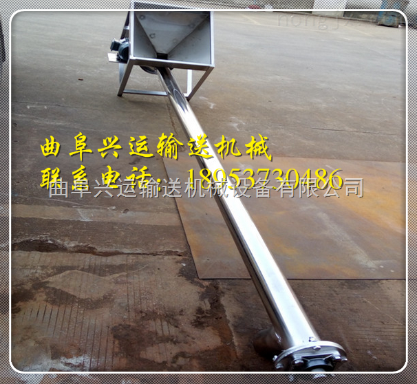 带料仓防腐蚀输送机 管式给料机,均匀上料食品级上料机