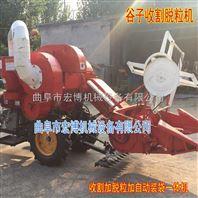小型联合收割收割机 小麦收割脱粒机