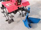 可调开沟器 微耕机配件 开沟器 宽度可调开沟犁
