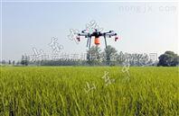 农用喷洒无人机价格 山东农用喷洒无人机厂家直销