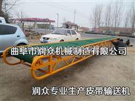 加工定制帶式輸送機 爬坡移動式皮帶機 擋邊皮帶輸送機