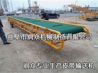 升降式可调速皮带输送机 粮食装车皮带输送机 爬坡输送机