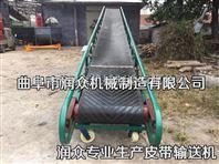 防滑带式输送机 粮食输送机 谷物输送机 皮带输送机厂家
