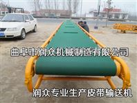 加工定做皮带输送机厂家 石子装车槽型输送机 升降输送机