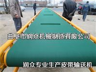 传送皮带机 物料传送机厂家 带式输送带