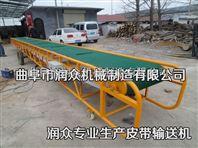 物流装卸输送机 装车皮带输送机 升降爬坡输送机