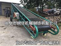 自动卸车皮带输送机 移动带式输送机 胶带式输送机