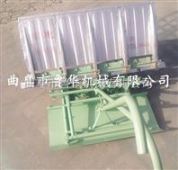 水稻插秧机 小型禾苗栽植机 小型人力水稻补苗机厂家