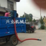 车载式软管吸粮机。多用途小型螺旋提升机定做