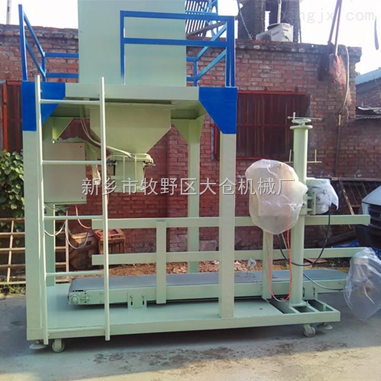 大仓机械DCS-50大豆定量灌包机/自动称重包装机