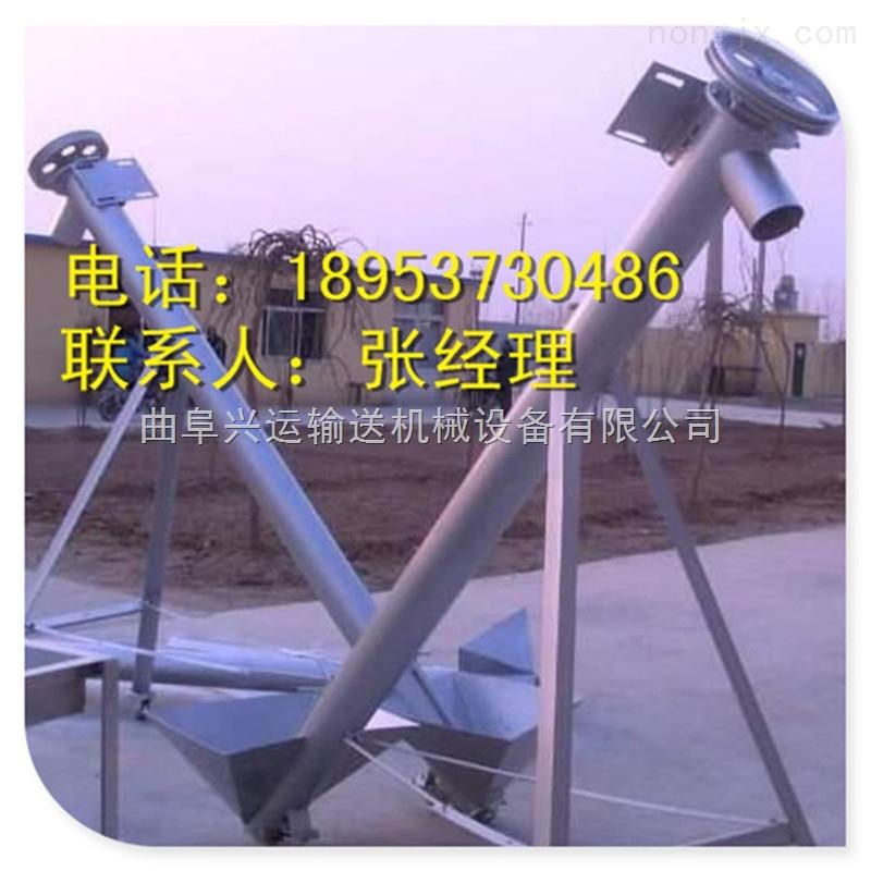非标提升机定制,各种尺寸管式绞龙生产,上料机