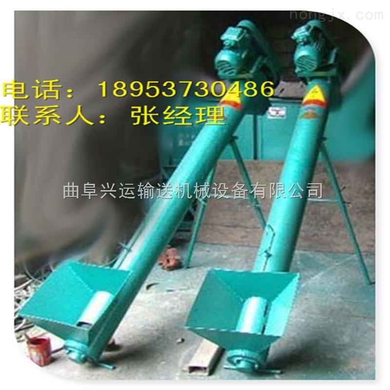 倾角式送料提升机 粉料用螺杆式递料机