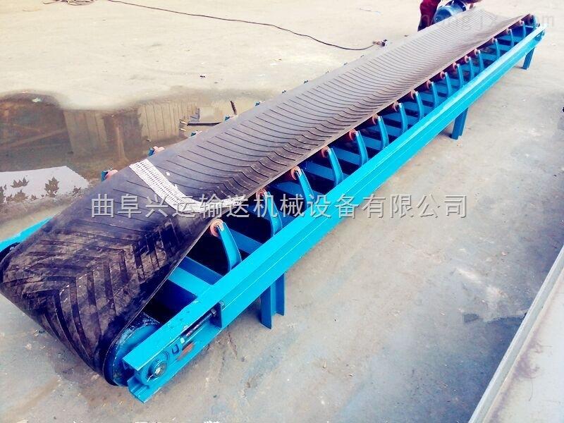 水平锯末输送机定制,矿用光滑带输送机