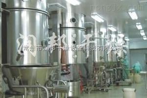 染料造粒专用沸腾干燥制粒机
