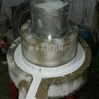 山东石磨豆浆机 220v家用小型石墨