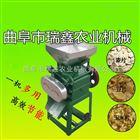 食品加工花生破碎机 批发豆类压扁机 家用大豆小麦压扁机