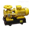 GBW浓硫酸专用管道卧式离心泵
