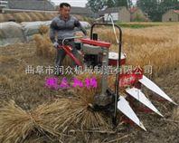 新品割晒机 手扶割晒机型号 水稻芦苇割晒机