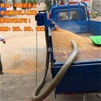 散小麦颗粒软管吸粮机