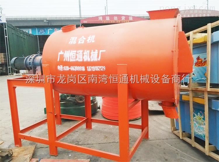 300-深圳市2吨卧式干粉搅拌机批发