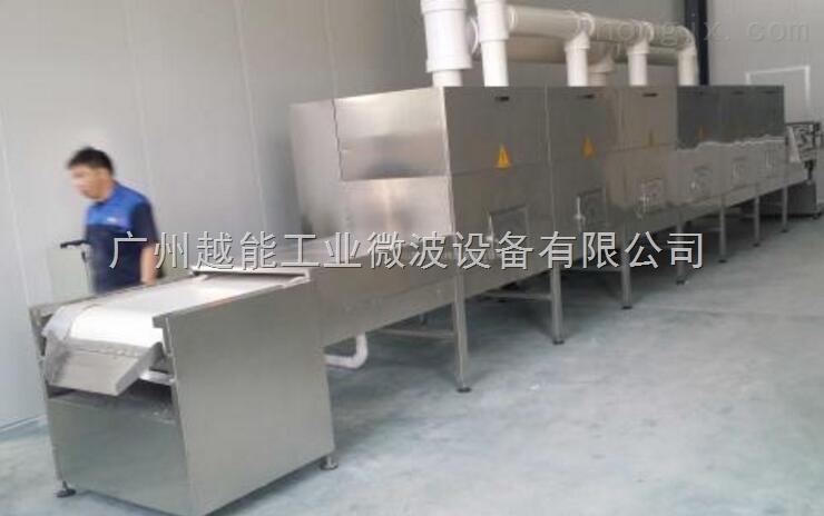 芝麻微波烘干机 芝麻菜籽烘干设备 专业厂家定做芝麻熟化设备 价格