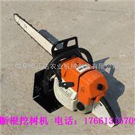 优质链条挖树机 专业挖树机 断根挖树机