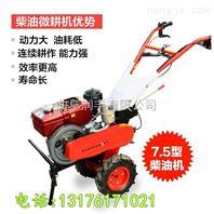 果树除草旋耕机 柴油微型旋耕机 省力好用汽油旋耕机